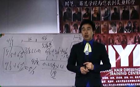 辉艺染发教学视频(共3集)